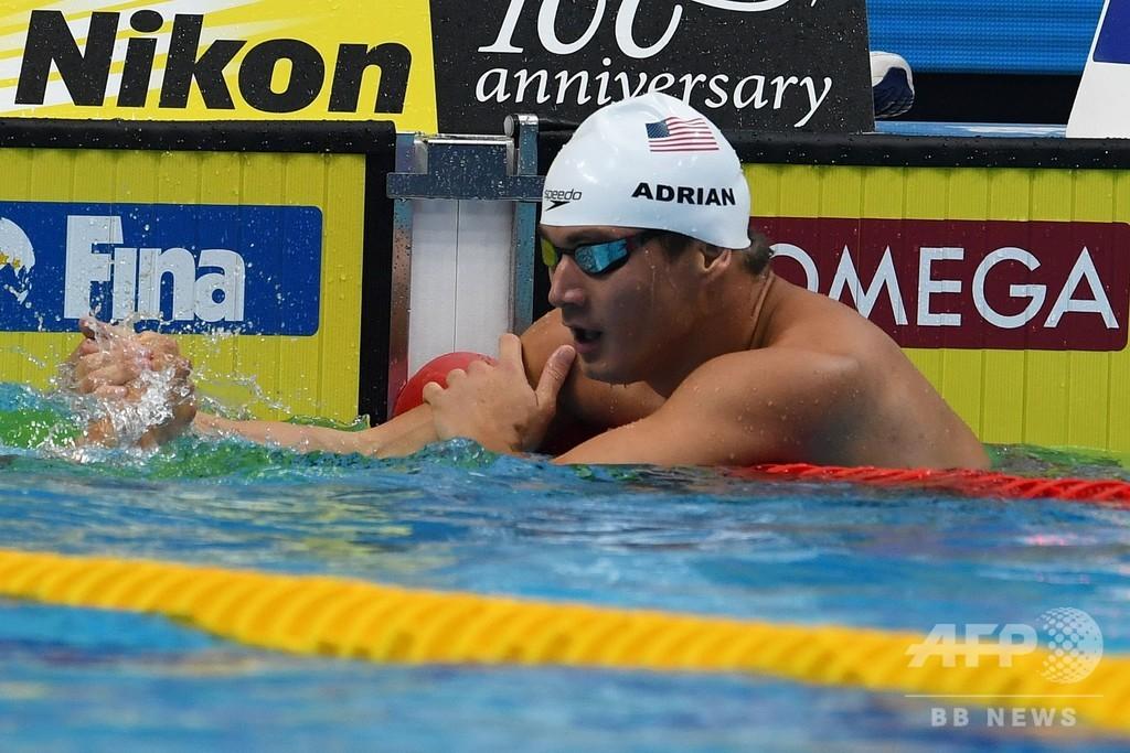 米競泳金メダリストが初期精巣がんを公表、東京五輪出場に意欲示す
