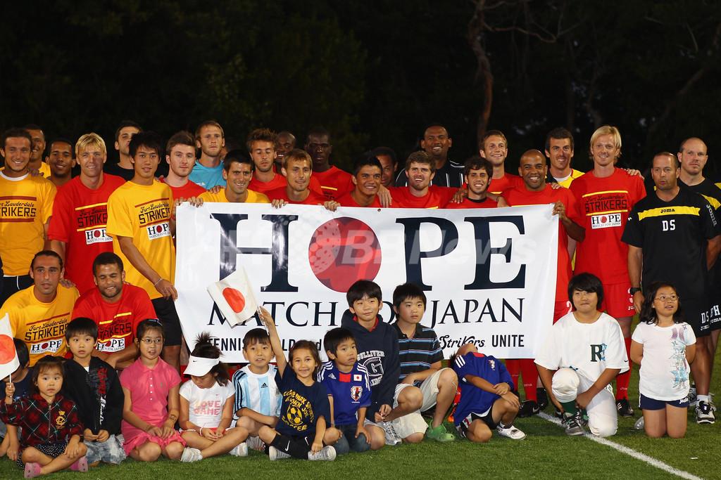 テニスのスター選手が集結、地震のためのサッカー慈善試合