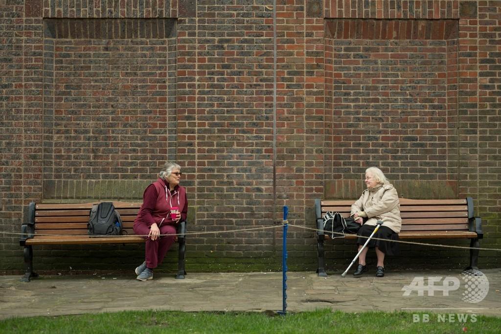 英国、飲食店など閉鎖 政府が賃金負担へ 新型コロナ