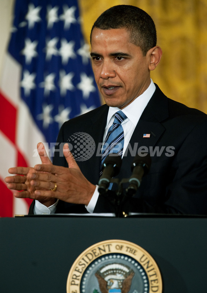 オバマ大統領、AIGのボーナス支給阻止を明言 財務長官へ検討指示