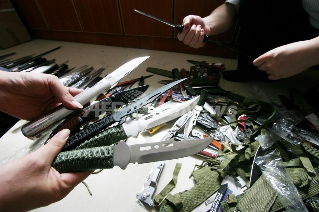 中国の幼稚園にナイフ男侵入、園児ら32人襲う