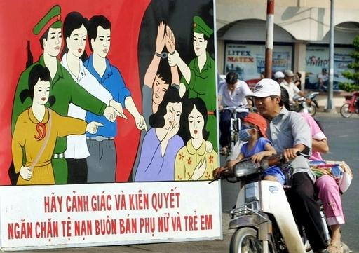 国際結婚の適正化措置を導入へ、外国人妻の殺害受け 韓国