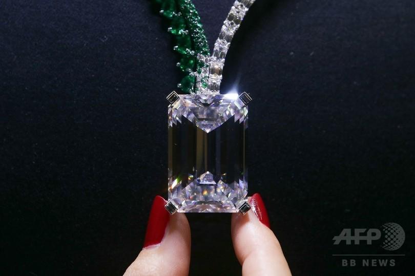 競売史上最大のダイヤ、38億円で落札 スイス