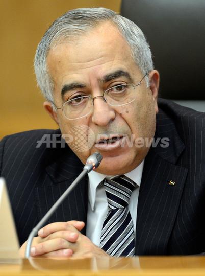 パレスチナ首相が辞任、議長との溝が埋まらず