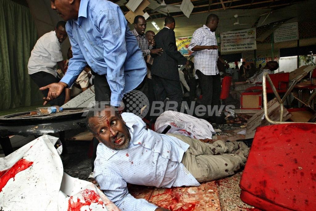 ソマリアで自爆攻撃、閣僚3人含む19人死亡