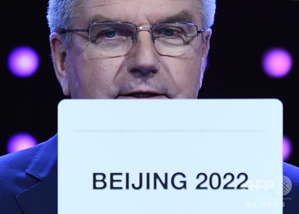 ウイグル人組織、IOCに北京冬季五輪開催について再考求める