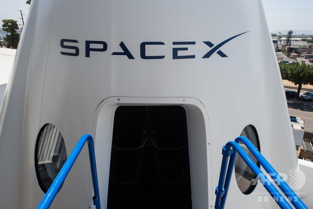 スペースX、従業員10%のレイオフを計画