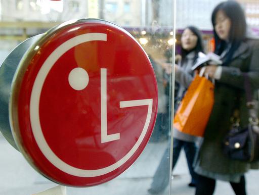 LG電子、音楽プレーヤー搭載「洗濯機」の特許申請