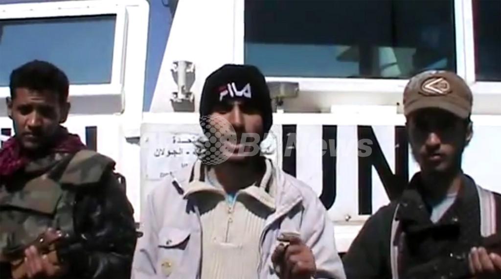 シリア反体制派、国連PKO要員21人を拘束 ゴラン高原