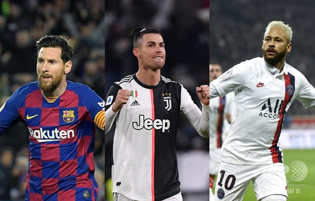サッカー界の総収入上位3人はメッシ、ロナウド、ネイマール 仏誌調査