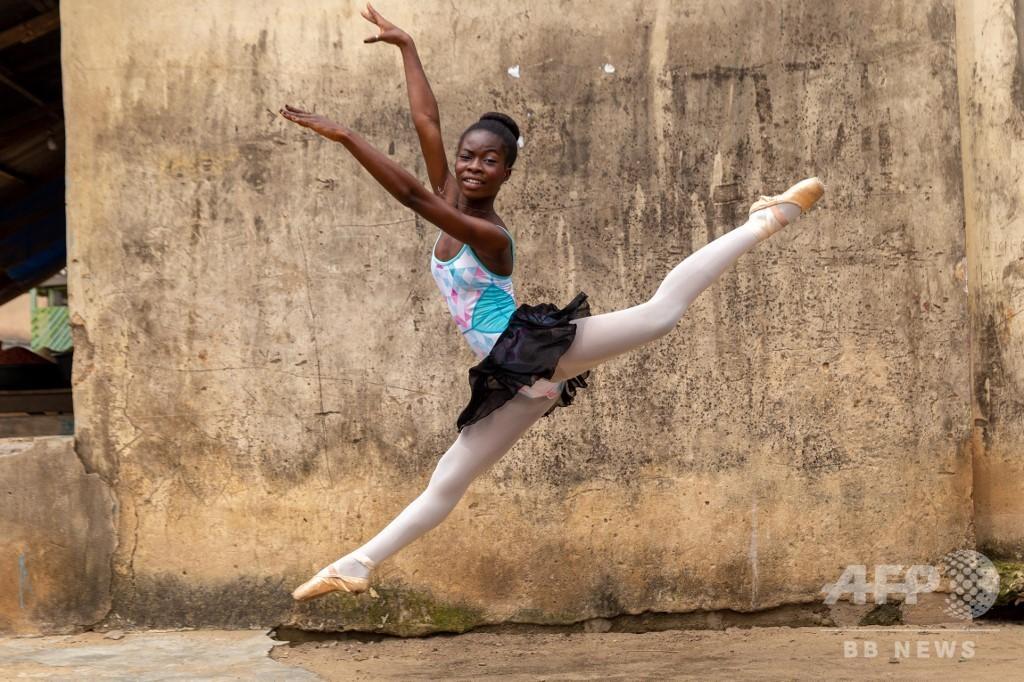 貧困地区にも「美しい芸術を」 ナイジェリアのバレエ教室