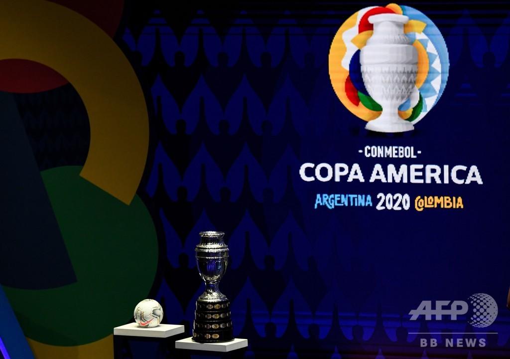 初共催のコパ・アメリカ2020、豪はアルゼンチンと同組に
