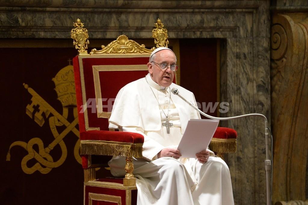 新法王、「汚い戦争」で軍事政権に加担? バチカンは全面否定
