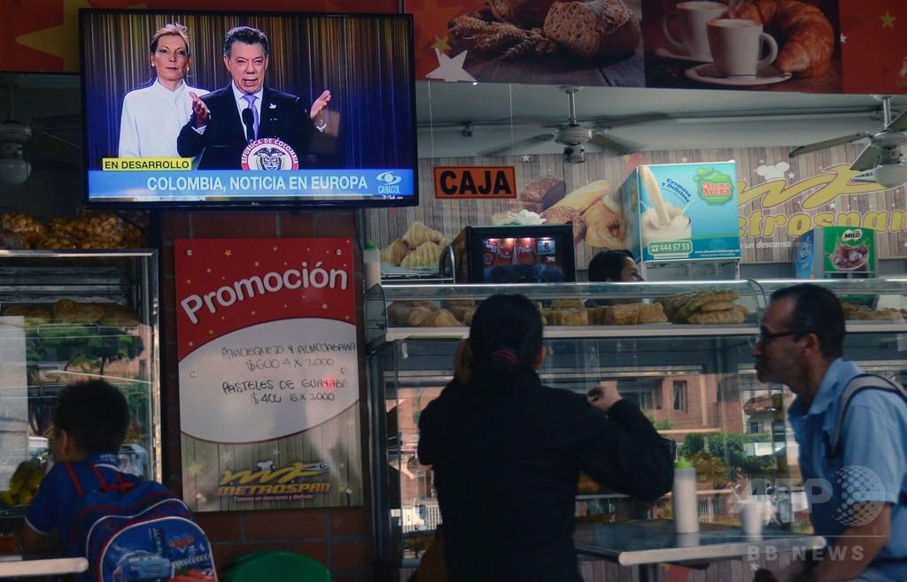 サントス大統領へのノーベル平和賞に世論二分、コロンビア