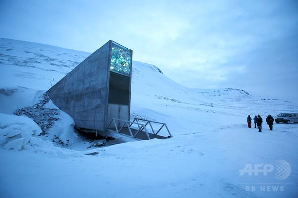 ノルウェー北極圏の種子貯蔵庫、入り口トンネルに水 対策を強化