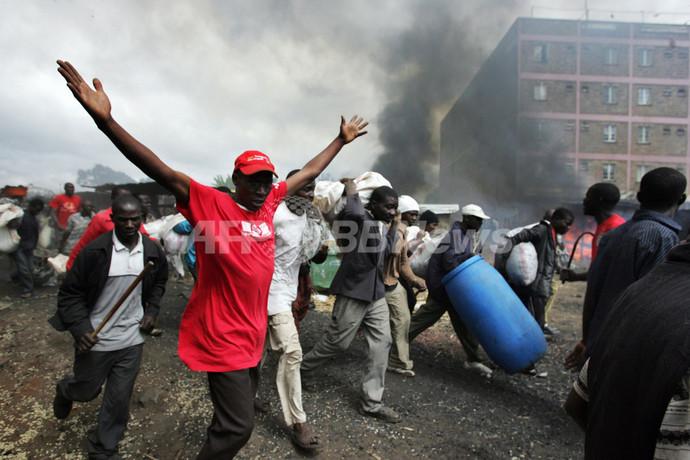 ケニア大統領選をめぐる暴動で、死者251人に