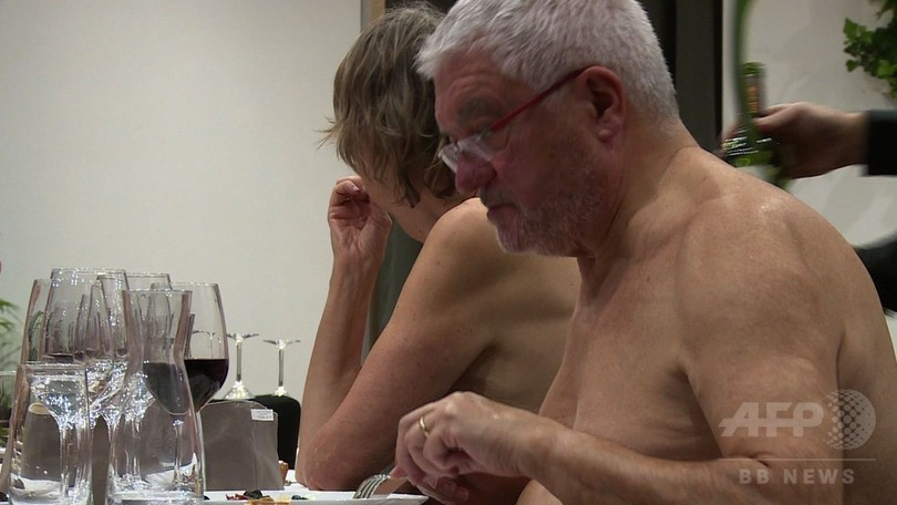 全裸でフレンチ! パリ初のヌーディストレストラン開店