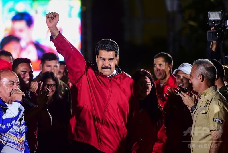 「マドゥロ氏は独裁者」 米国、ベネズエラ大統領に制裁