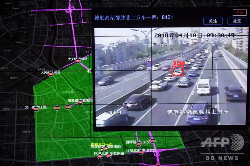AI、容疑者の行動経路20分で割り出す 浙江・衢州市とアリババ