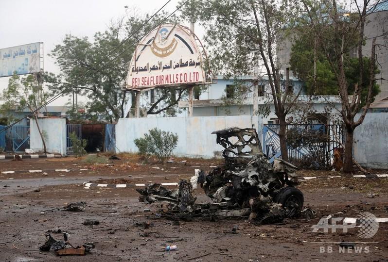 イエメンの港湾都市ホデイダ、人道支援が危機に WFPが警鐘