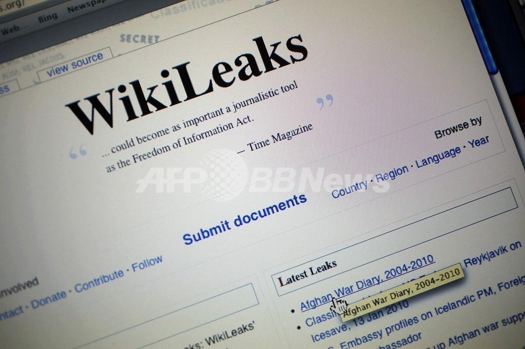 米軍機密流出で浮かぶ、情報セキュリティーの新脅威