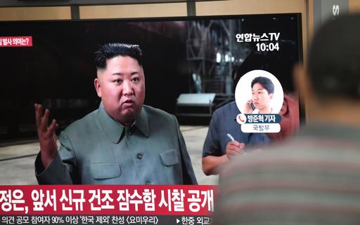 金正恩氏、韓国の「二重的振る舞い」を批判 KCNA