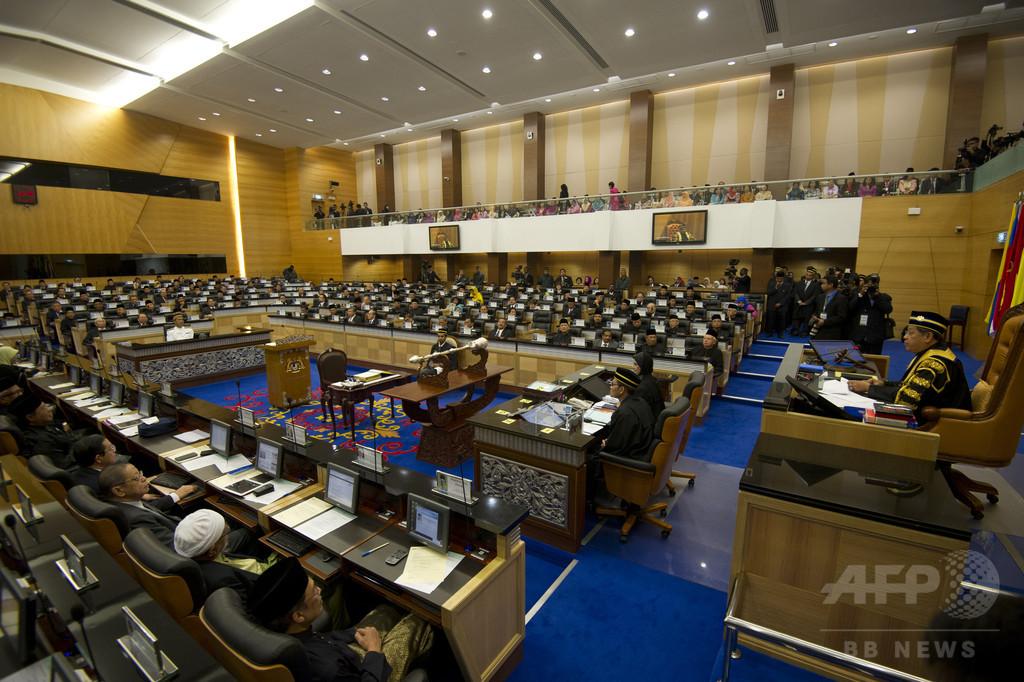 セックス拒否は「夫への虐待」 マレーシア議員の発言に非難殺到