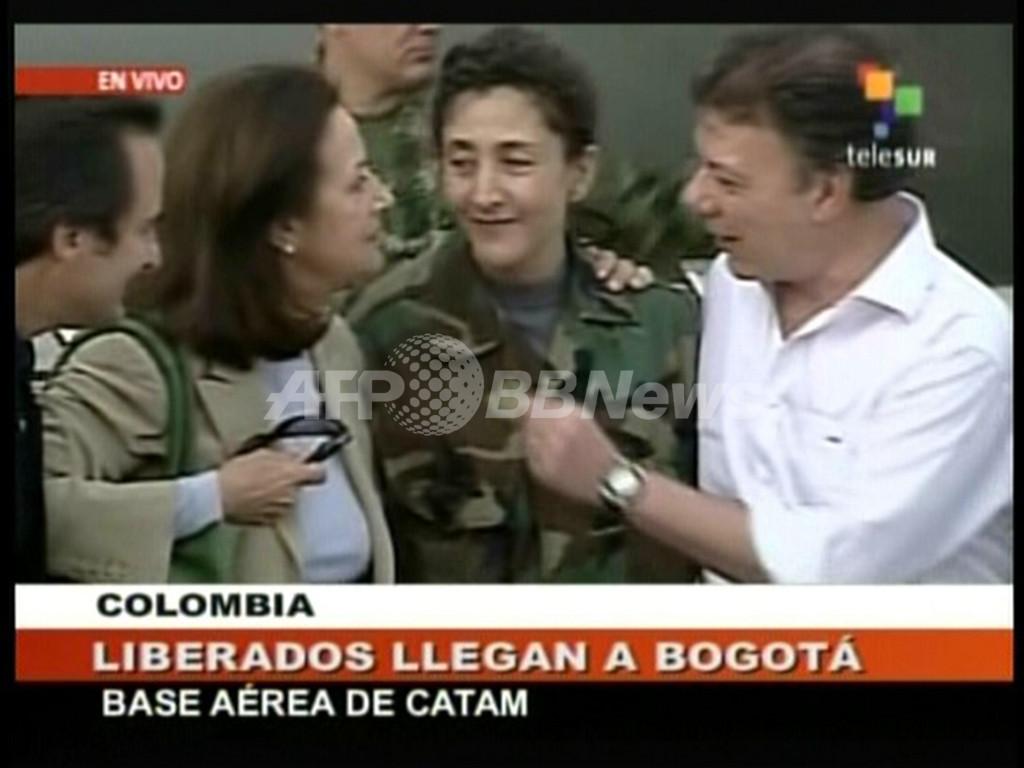 コロンビア政府、ベタンクール氏らFARCの人質15人を救出