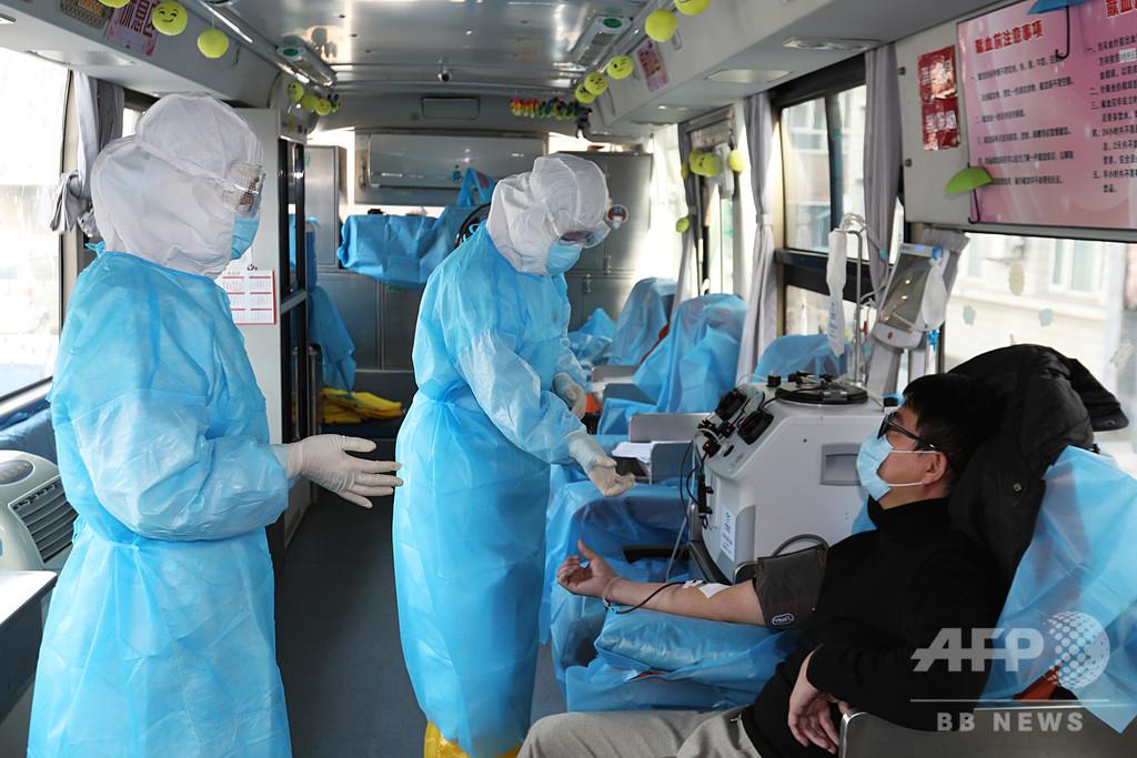 新型ウイルス治癒者の血漿使い治療、重篤患者が退院 中国・武漢