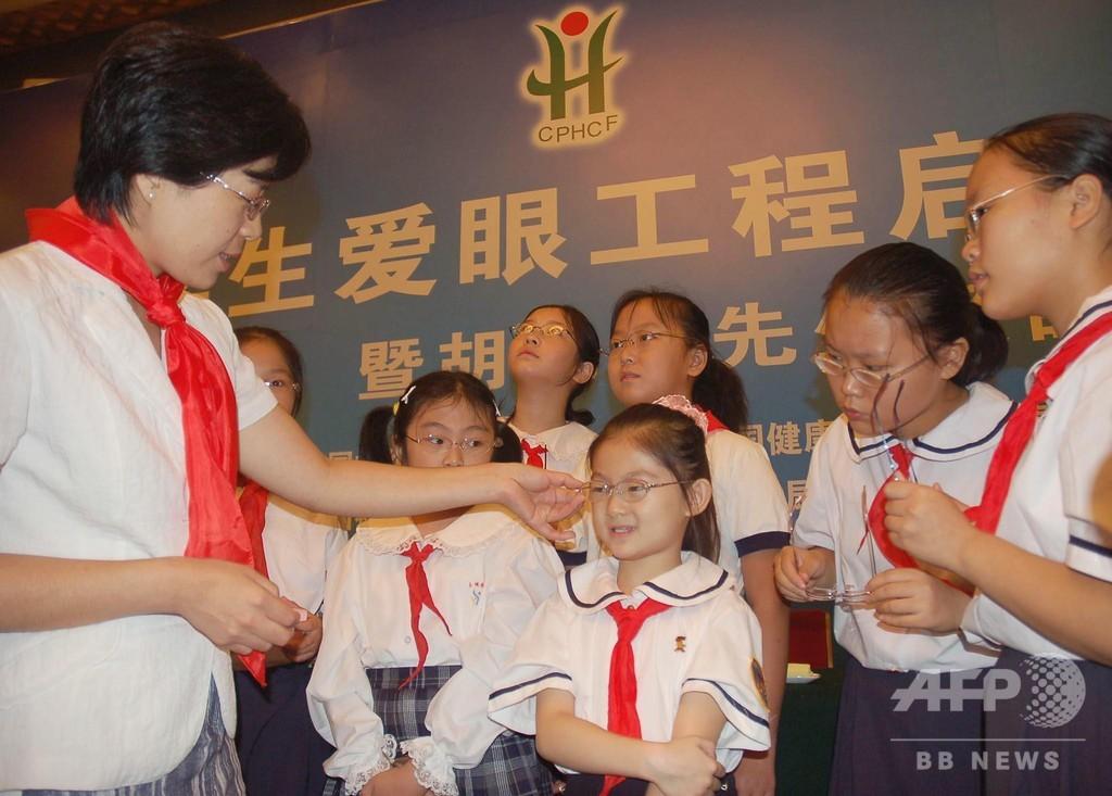 中国、子どもの近視率は世界最悪 学校でスマホの持込禁止なるか?
