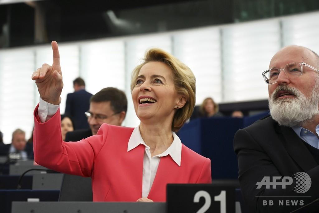 EU、フォンデアライエン欧州委員長を承認 1日に新体制