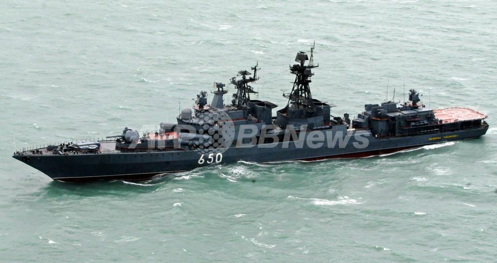 ロシア軍艦3隻、地方選で混乱のニカラグアに寄港 野党は反発