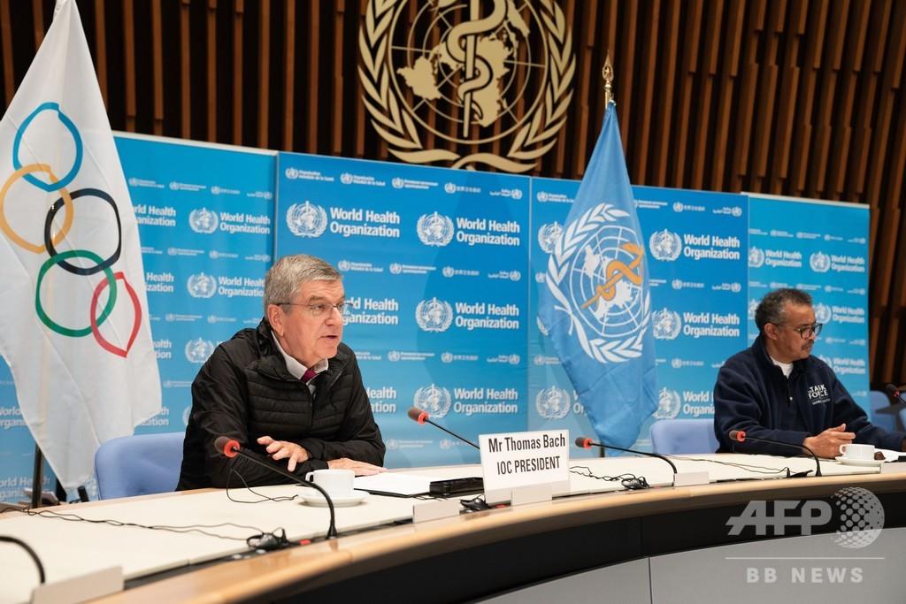 東京五輪開催へ「警戒と忍耐」必要、IOCバッハ会長