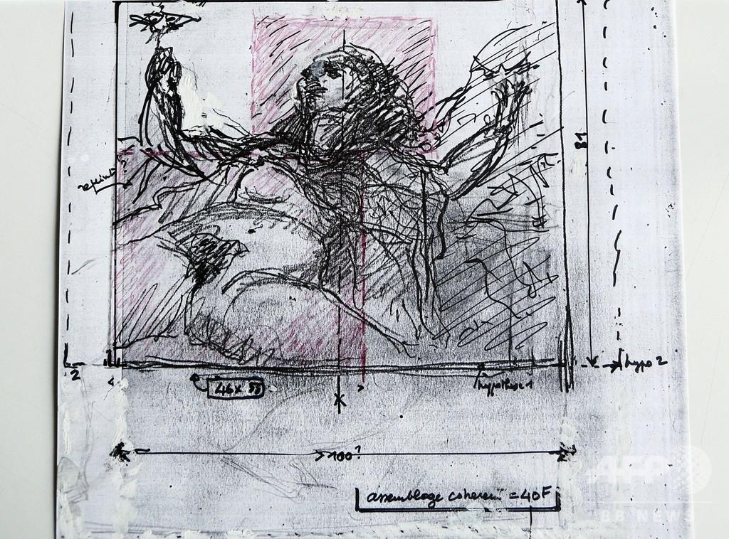 陰毛スレ 15本目 [無断転載禁止]©bbspink.com->画像>1127枚