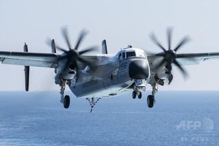 米軍輸送機の墜落事故、不明の3人の捜索打ち切り