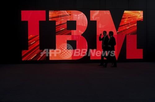 「思考読む機械」まもなく登場か、IBMの近未来予測