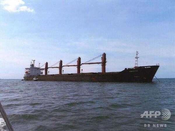 米、北朝鮮貨物船を差し押さえ 制裁違反