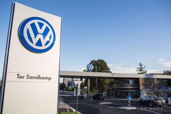 VW排ガス不正の波紋、企業城下町ボルフスブルクにも