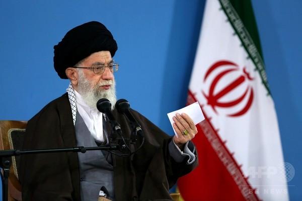 イラン最高指導者、米国の「策略」への警戒呼び掛け