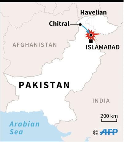 パキスタンで国内線旅客機が墜落、乗客乗員47人搭乗