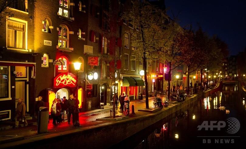 アムステルダムの売春宿「労使は言葉が通じるべし」 欧州司法裁