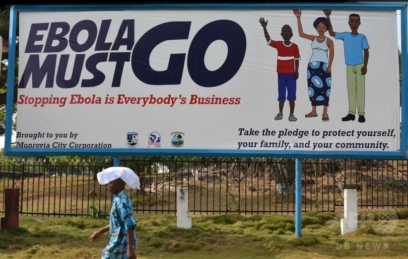 WHO、リベリアのエボラ終息を宣言