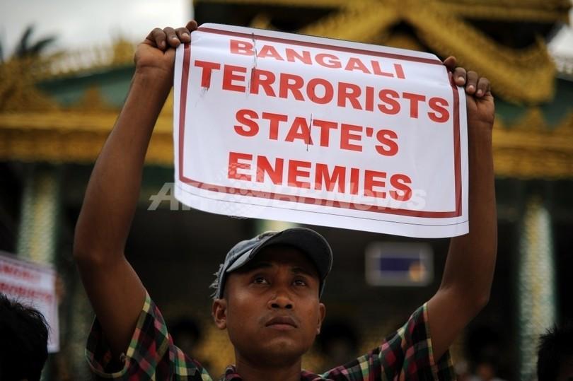 仏教徒とイスラム教徒の衝突相次ぐ、ミャンマー西部の州に非常事態宣言