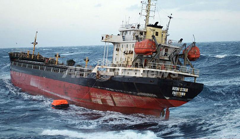 ロシア沿岸警備隊が中国貨物船を銃撃、船員8人死亡か