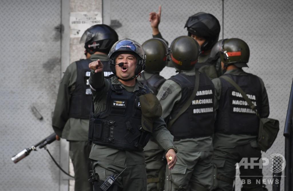 ベネズエラで反乱兵27人拘束 マドゥロ政権への蜂起呼び掛け