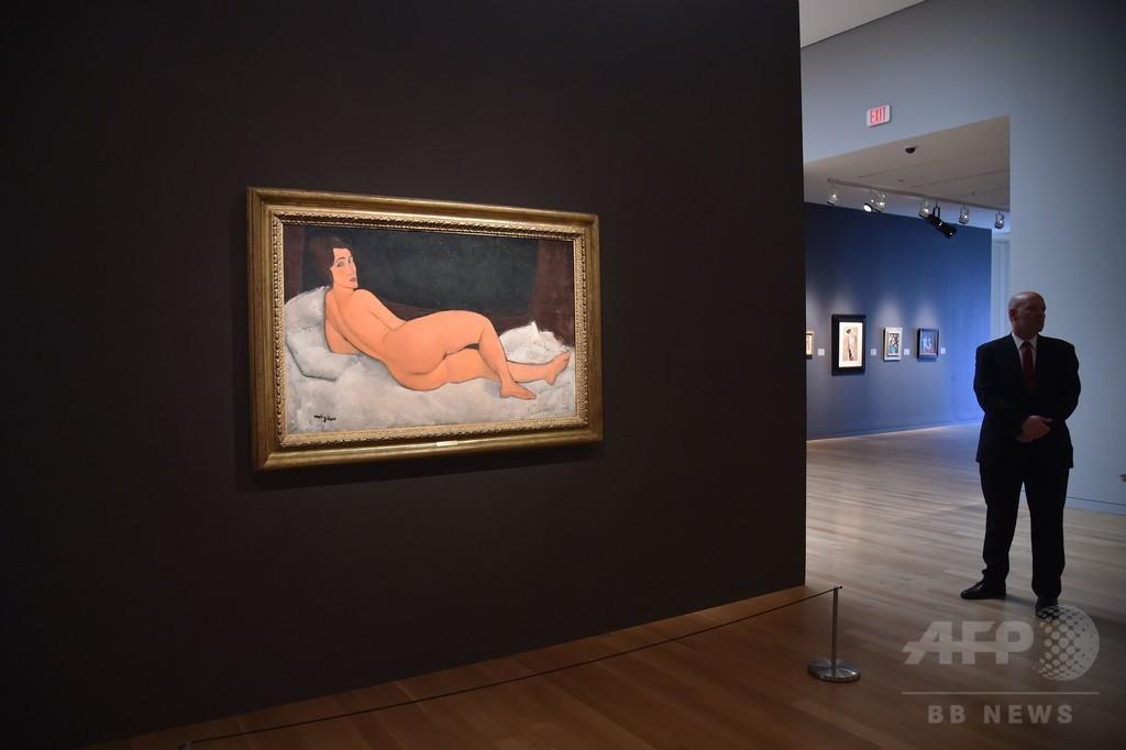 モディリアニの「横たわる裸婦」、170億円超で落札 米NY