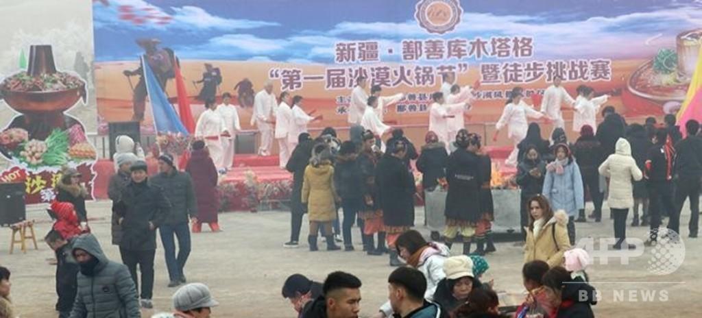 真冬の砂漠で火鍋を召し上がれ、新疆・トルファンで初イベント