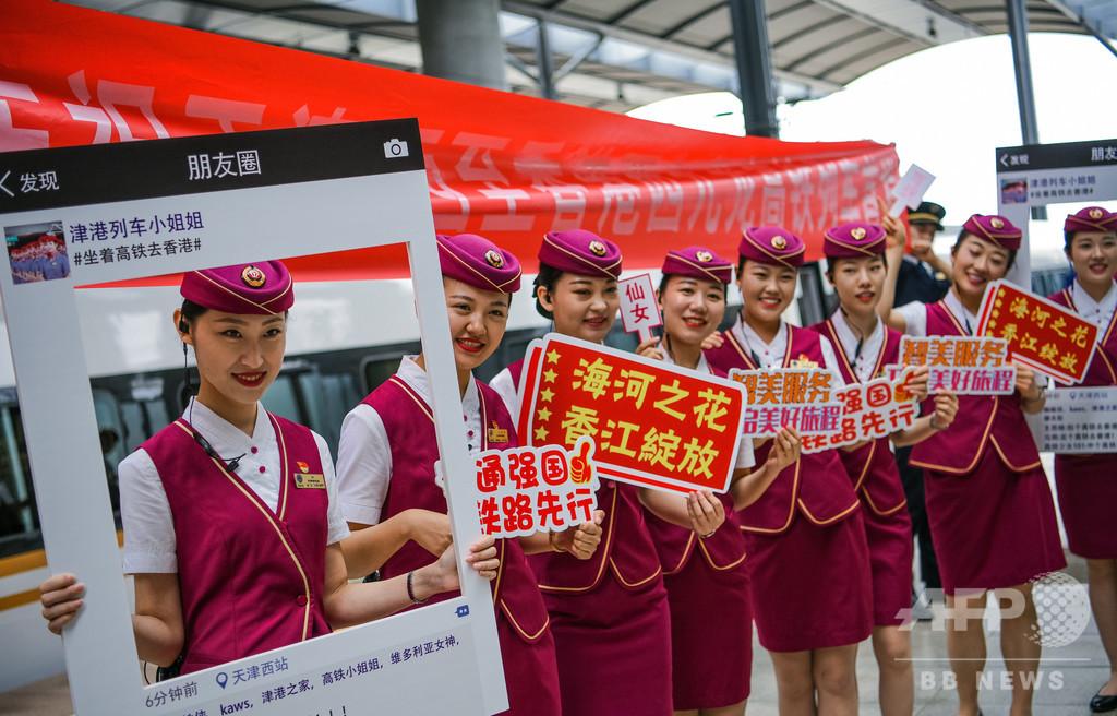 河北省雄安新区と香港が直通に、新ダイヤの高速鉄道