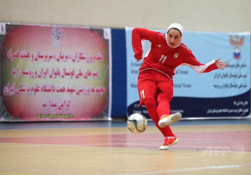 イラン女子フットサル代表主将、夫の許可出ずアジア選手権断念