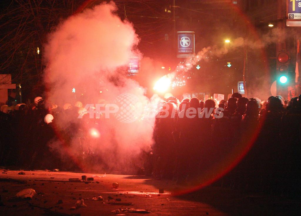 コソボ独立に抗議、ベオグラードで若者ら暴徒化